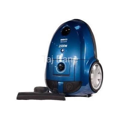 جاروبرقی بکو BEKO Vacuum Cleaner BKS2125